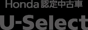 Honda認定中古車 U-Select