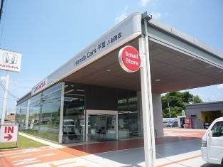 カーズ 千葉 ホンダ (株)ホンダカーズ千葉 U-Select松ヶ丘|中古車なら【グーネット中古車】