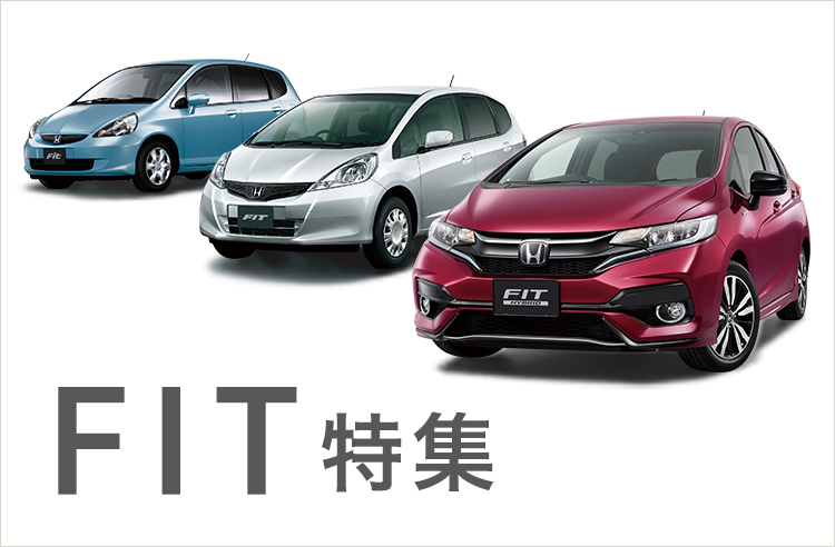 Honda認定中古車検索サイト U-Select Web